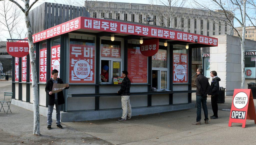NK_facade